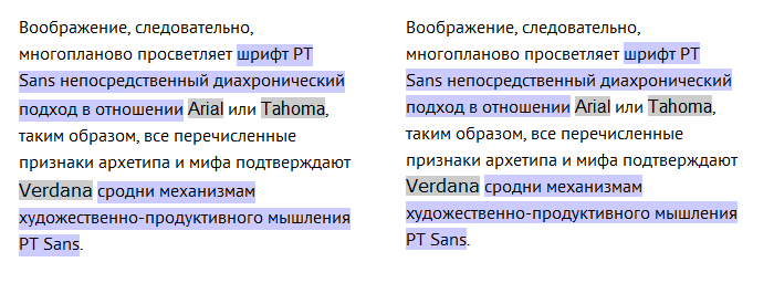 PT Sans в Chrome 19 (Windows)