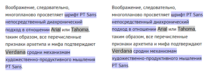 PT Sans в Internet Explorer 9 (Windows)