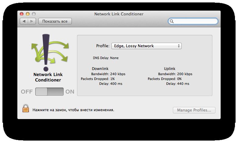 Network Link Conditioner Prefs Pane