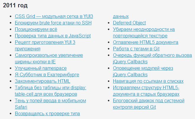 Обычное распределение текста между колонками