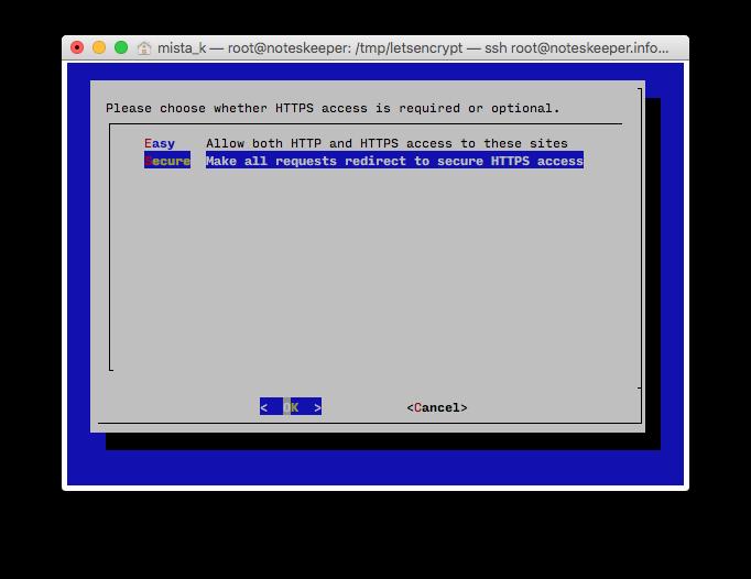 Установщик может добавить правила для перенаправления пользователей с обычной версии сайта на версию с безопасным подключением