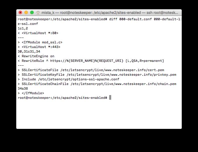 Изменения в конфигурационных файлах Apache