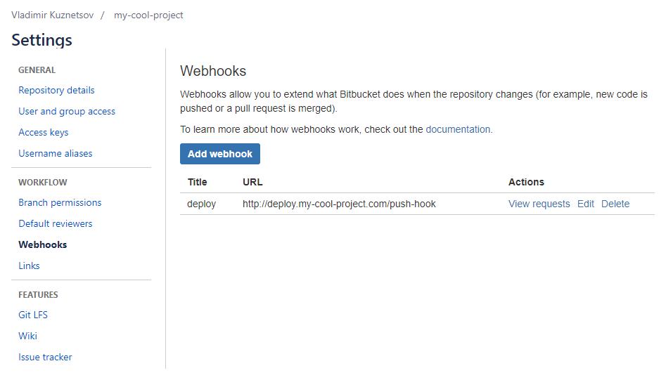 Настройка webhook в Bitbucket